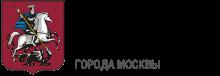 Департамент науки, промышленной политики и предпринимательства г. Москвы