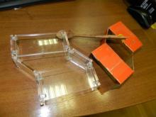 Прототип головоломки